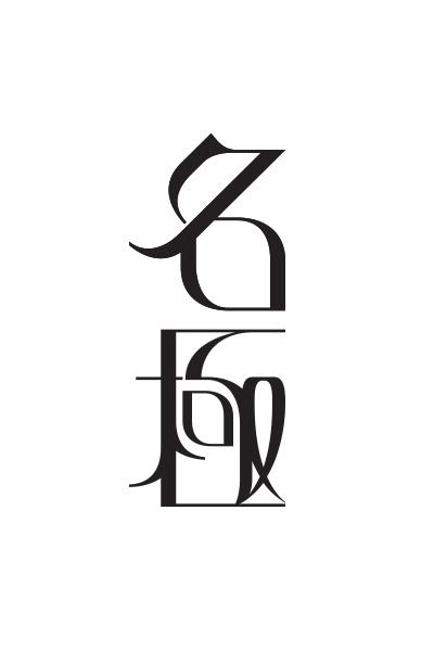 Citylife Magazine (Logo Design & Magazine Design)