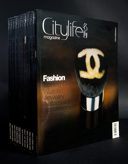 Citylife Magazine – Spring 2006 (Magazine Design & Book Design)