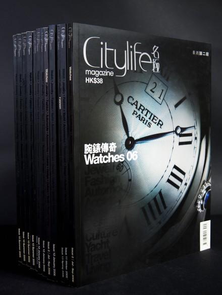Citylife Magazine – Cariter 2006 (Magazine Design & Book Design)