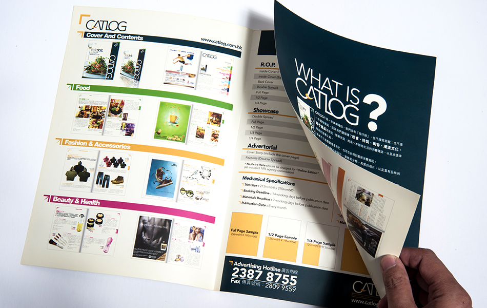 Much Creative Communication Limited is a Graphic Design Company in Hong Kong