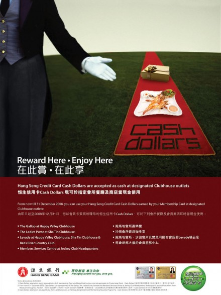 Hang Sang Bank – Reward Here • Enjoy Here (Advertisement)