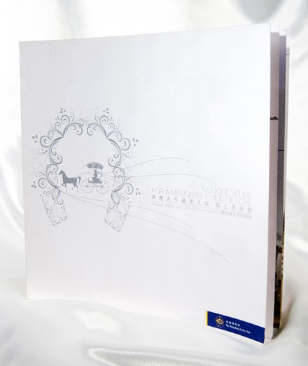 The Hong Kong Jockey Club (Brochure Design & Book Design)