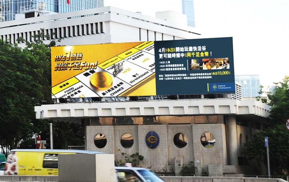 JC_april_billboard3