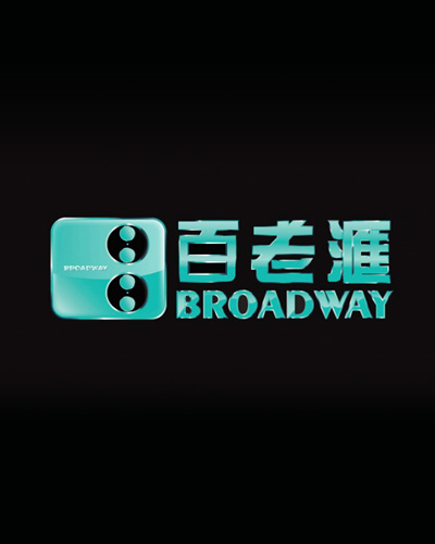 Broadway (Visual Identity & Branding Design)