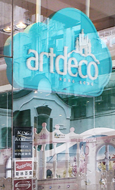 Art Deco Furniture (Signage Design)