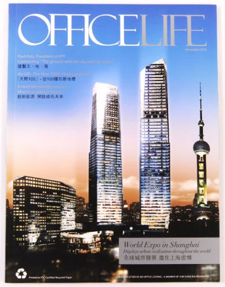 Sun Hung Kai Properties – OfficeLife November 2010 (Magazine & Book Design)