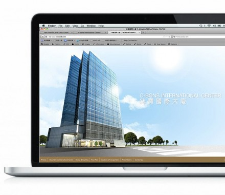 Sun Hung Kai Properties – C-Bons International Center (Flash Website Design & Programing)