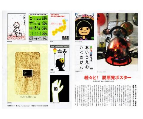 hong kong graphic designer