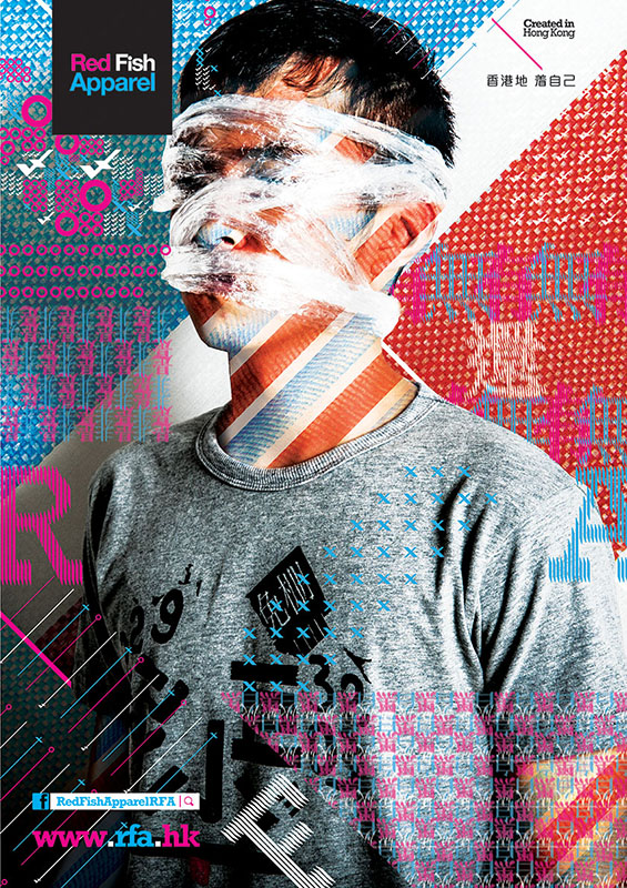 hong kong graphic design illustration Edmond Lai Design