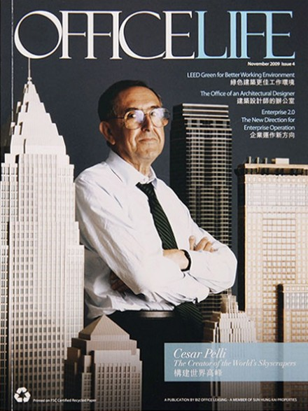 Sun Hung Kai Properties – OfficeLife November 2009  (Magazine & Book Design)