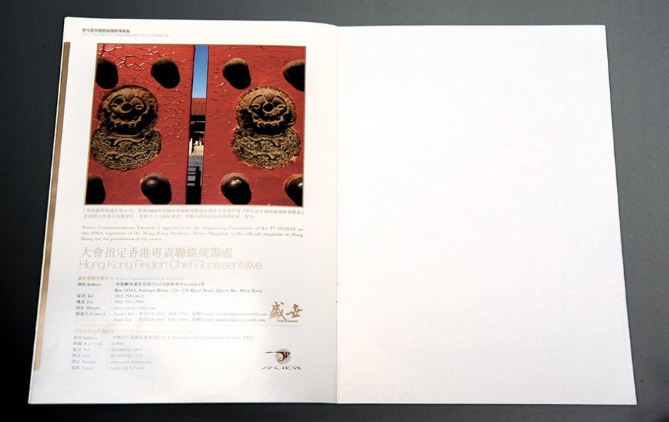 Hong Kong Brochure Design