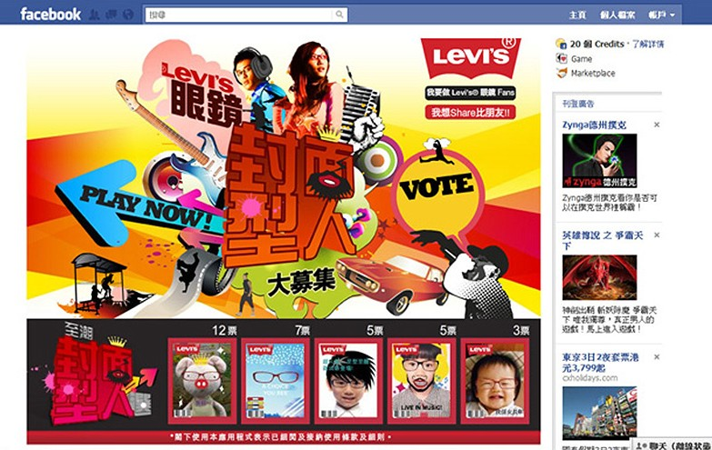 Much Creative Communication Limited is a Graphic Design Company in Hong Kong.