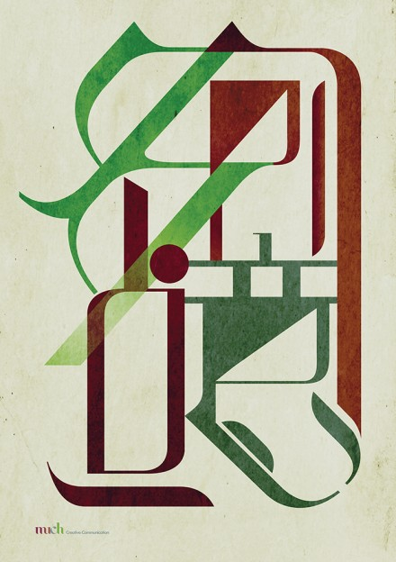 Much Creative Chinese Name (Poster Design, Typography Design, Art & Design Lab)