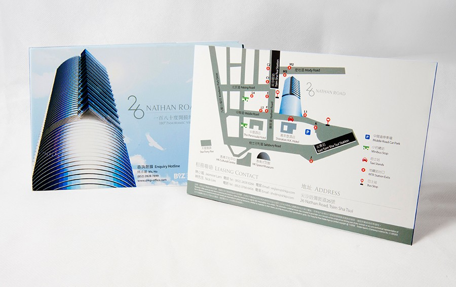 Sun Hung Kai Properties – 26 Nathan Road (Direct Mail)