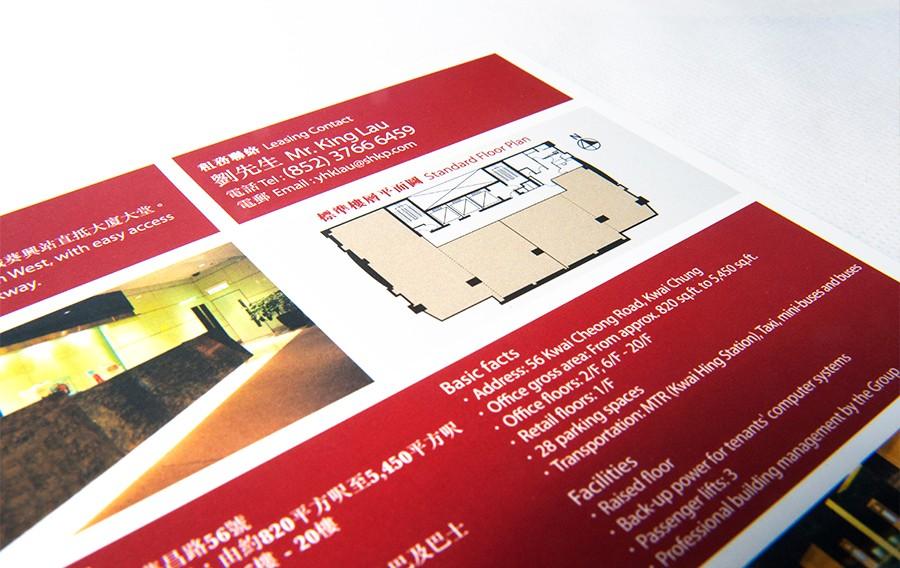 Sun Hung Kai Properties - Millennium Trade Centre (Direct Mail)