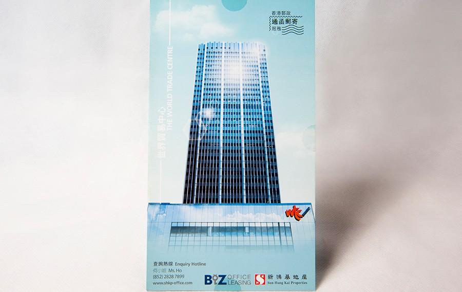 Sun hung kai forex limited global