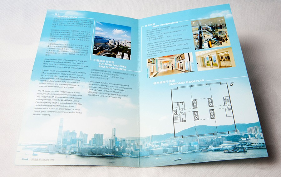 much creative communication limited is a graphic-design and web site design company in hong kong