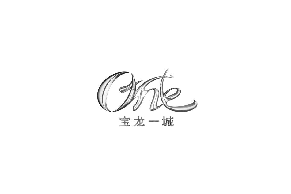 One Mall 宝龙一城厦门 Logo Design