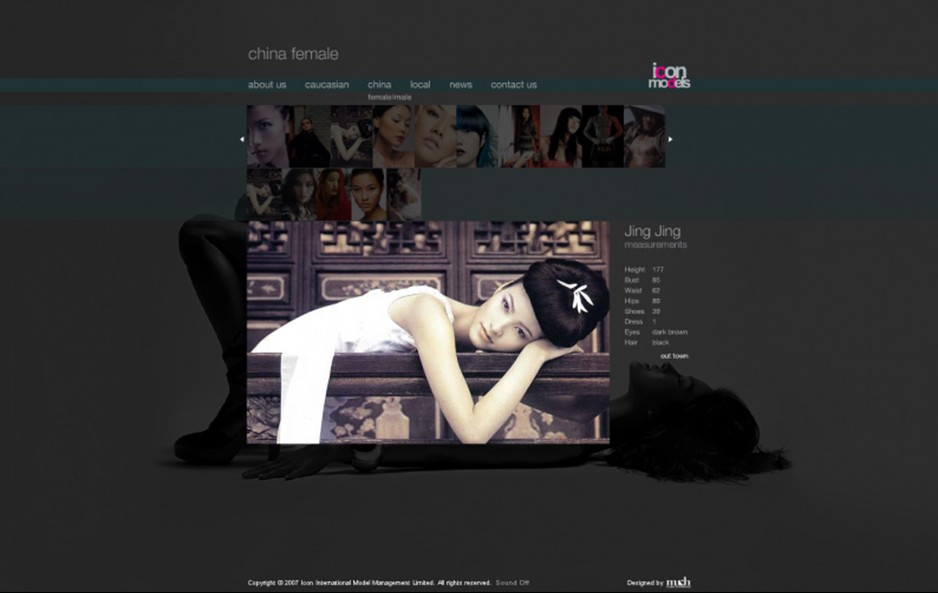 Much Creative Communication Limited is a Graphic Design and Web Site Design company in Hong Kong China.