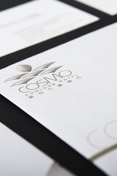 Cosmo Kowloon Hotel – (Branding Design and Visual Identity Design)