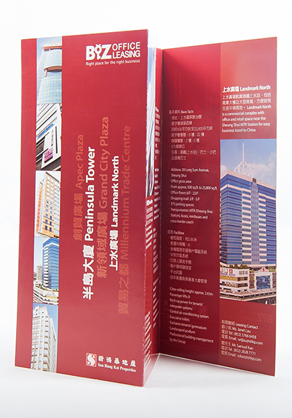 Sun Hung Kai Properties – Office Leasing Leaflet (Leaflet Design)