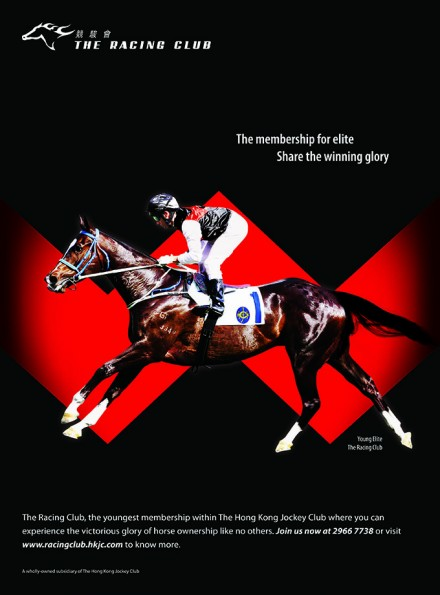 The Racing Club – Share the winning glory (Advertisement Design)