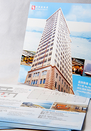 Sun Hung Kai Properties – Kai Tak Commercial Building (Direct Mail)