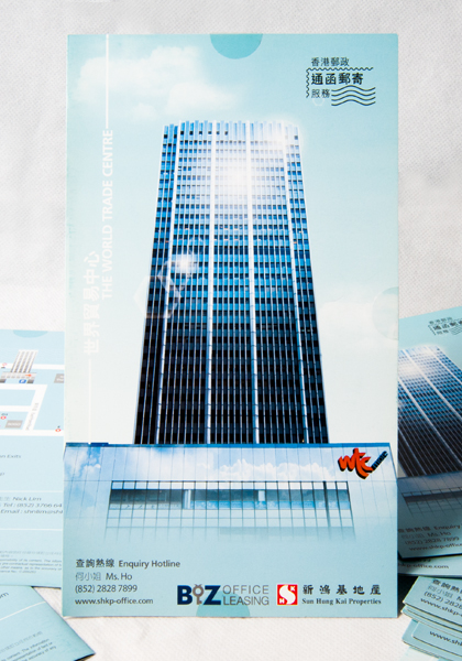 Sun Hung Kai Properties – The World Trade Centre (Direct Mail)