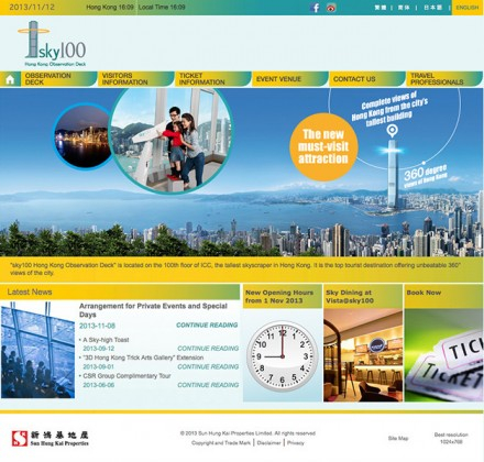 sky100 Hong Kong Observation Deck (HTML Website Design & Programming)