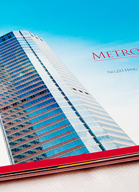Sun Hung Kai Properties – Metroplaza Kwai Fong (Direct Mail)