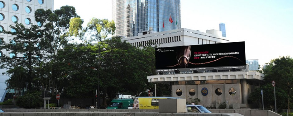 RC_Starferry_billboard1