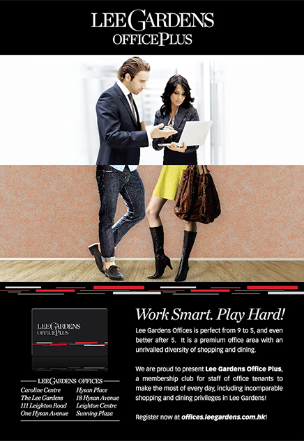 Lee Garden Office Plus – Work Smart. Play Hard! (Advertisement Design & Promotion Design)