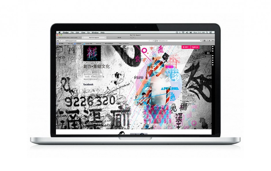 hong kong web design