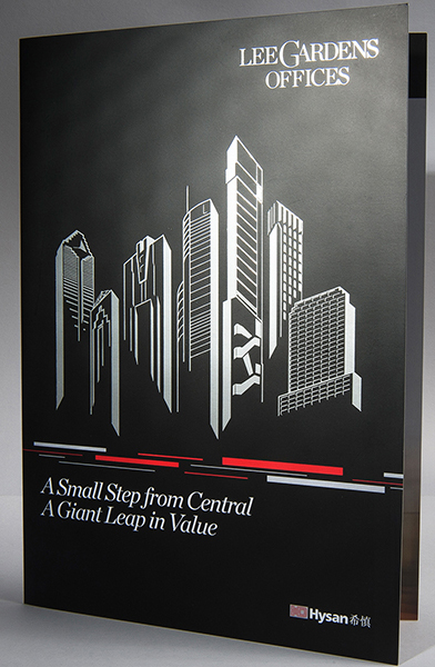 Lee Gardens Offices (Brochure Design)