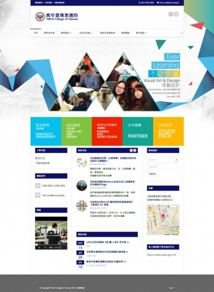 YMCA College of Careers (HTML5 Website Design & Programming)