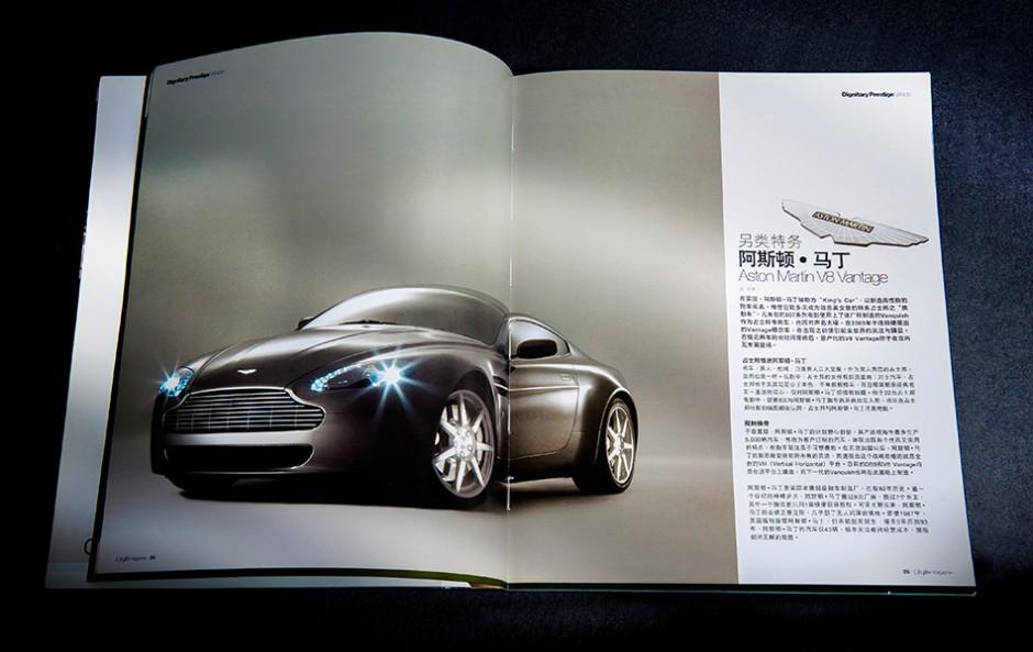 Hong Kong Graphic Design