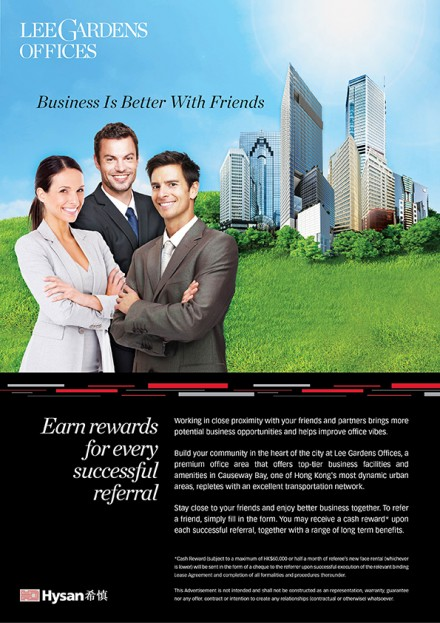 Business Is Better With Friends (Advertisement Design)