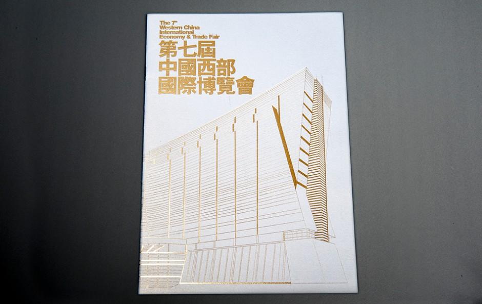 Hong Kong Brochure Design