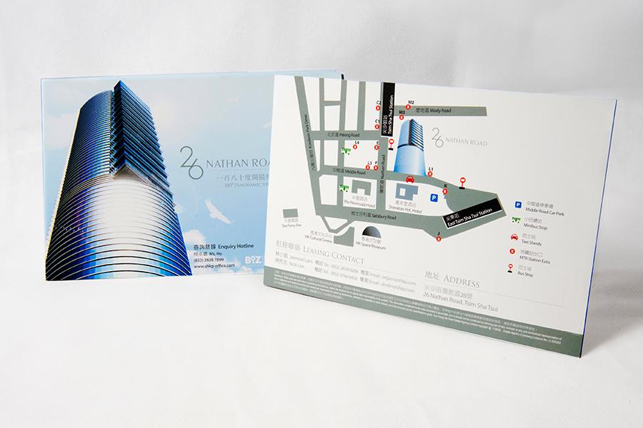 Sun Hung Kai Properties – 26 Nathan Road (Direct Mail)