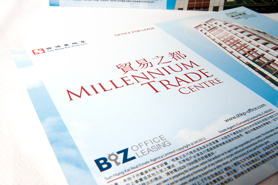 Sun Hung Kai Properties - Millennium Trade Centre (Direct Mail)