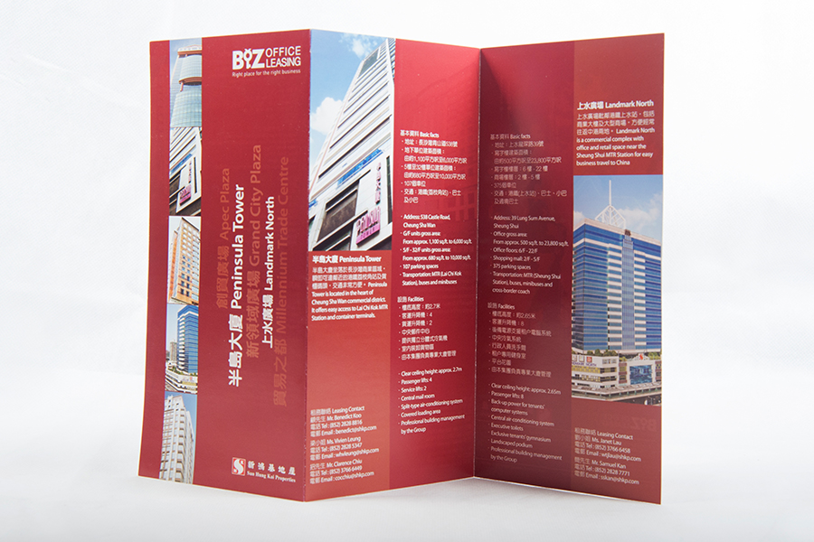 Sun Hung Kai Properties – Office Leasing Leaflet Design
