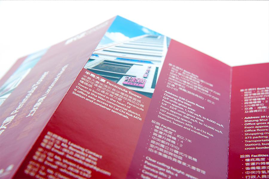 Sun Hung Kai Properties – Office Leasing Leaflet Design