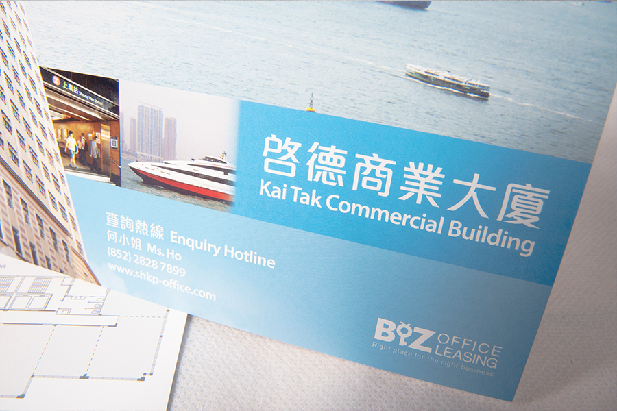hong-kong-graphic-design, much-creative-communication-limited-is-an-hong-kong-graphic-design-company