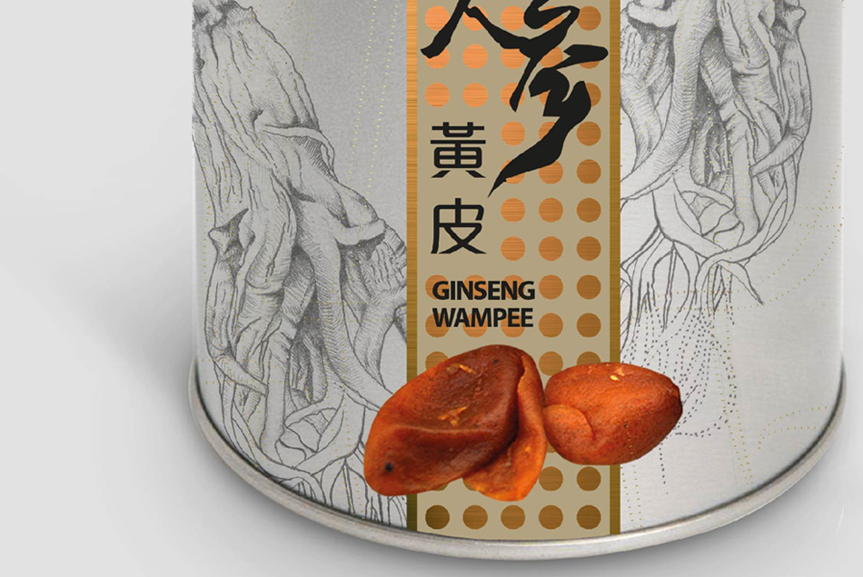 HANG FAT packaging DESIGN