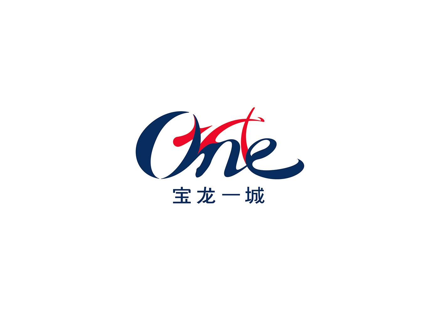 One Mall 宝龙一城厦门 visual identity design