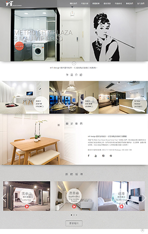 www.intdesign.com.hk (Website Design and Brand Image)