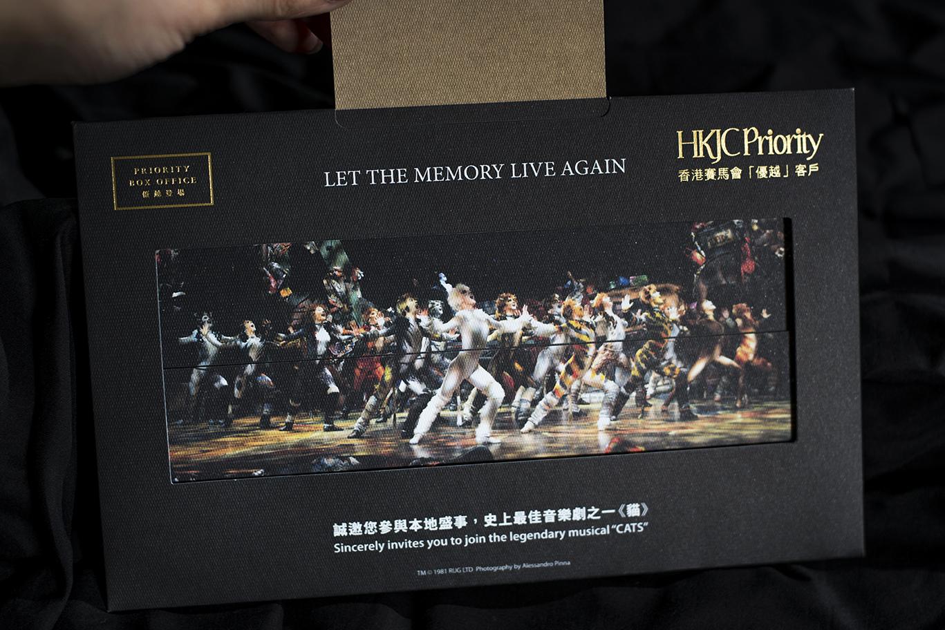 HONG KONG JOCKEY CLUB PRIORITY - CATS (POP UP DIRECT MAIL)