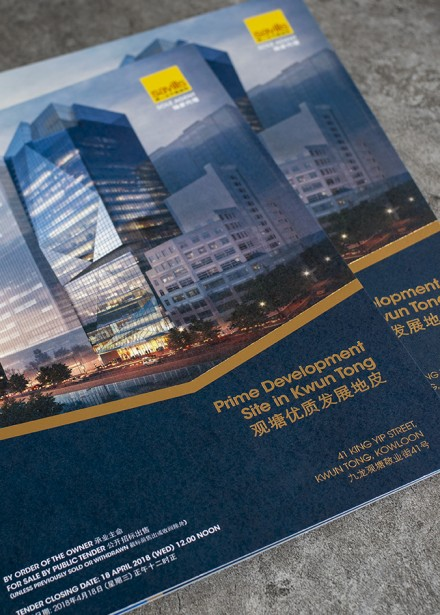 Savills – Prime Development Site in Kwun Tong (Brochure Design)